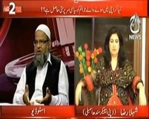 Face 2 Face (Karachi Duniya Ka Khatarnaak Tareen Shehar Kaise Bana??) - 28th September 2013