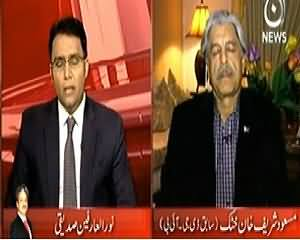 Face 2 Face (Masood Sharif Khan Khattak (Ex DG IB) Exclusive Interview) – 8th February 2014