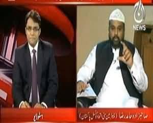 Face 2 Face (Sham Aur Misr Ki Suretehaal Par Hukomaat-e-Pakistan Khamosh Kyun?) - 25th August 2013
