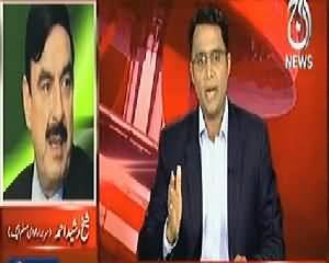 Face 2 Face (Sheikh Rasheed Exclusive Interview) – 29th March 2014