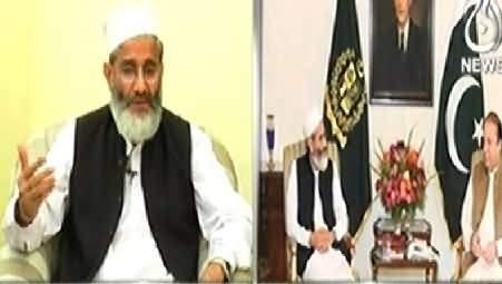 Face 2 Face (Siraj ul Haq Exclusive Interview) – 16th November 2014