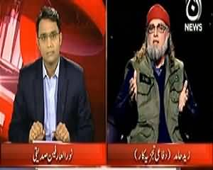 Face 2 Face (What is The Future of Peace Talks) – 15th February 2014