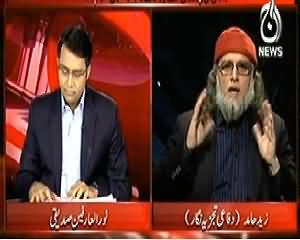 Face 2 Face (Zaid Hamid Excluisve Talk on Terrorism) – 1st March 2014
