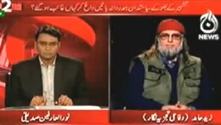 Face 2 Face (Zaid Hamid Exclusive on Karachi Airport Attack) – 15th June 2014