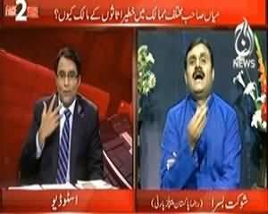 Face 2 Face (Zardari Sahab UAE k Aalishan Farmhouse Mai Kyun Rehte Hain?) - 12th October 2013