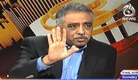 Face 2 Face (Zubair Umar Exclusive Interview) – 7th December 2014