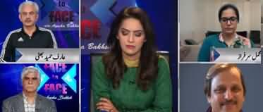 Face to Face (Abhi Lockdown Nahi Karein Ge - PM) - 22nd March 2020