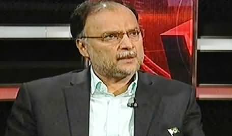 Face To Face (Ahsan Iqbal Special Interview) - 7th August 2014