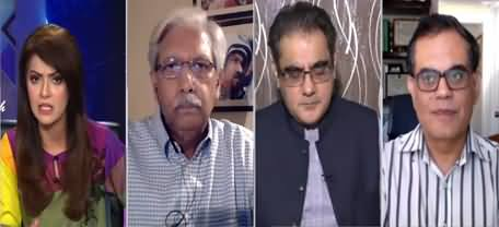 Face to Face (Allegations on Nawaz Sharif) - 26th September 2020