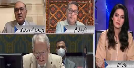 Face to Face (America Imran Khan Se Naraz?) - 8th August 2021