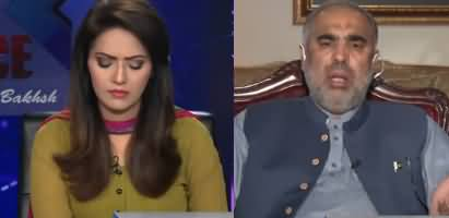 Face to Face (Asad Qaiser Exclusive Interview) - 17th April 2020