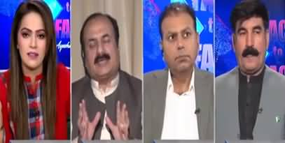 Face to Face with Ayesha Bakhsh (Khursheed Shah Arrest, Other Issues) - 20th September 2019