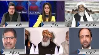 Face to Face (Azadi March Ka Plan Khufia Kyun?) - 6th October 2019