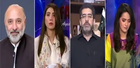 Face to Face (Bilawal Bhutto Vs Maryam Nawaz) - 9th July 2021