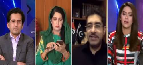 Face to Face (Chairman Senate Election & Morality) - 13th March 2021