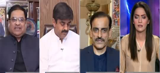 Face to Face (Daska Election, Who Is Going To Win?) - 10th April 2021