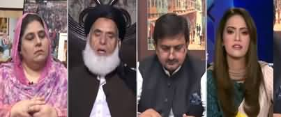 Face to Face (Differences Between Sharif Brothers) - 11th October 2019