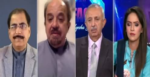 Face to Face (Division In PMLN Regarding PDM) - 28th May 2021