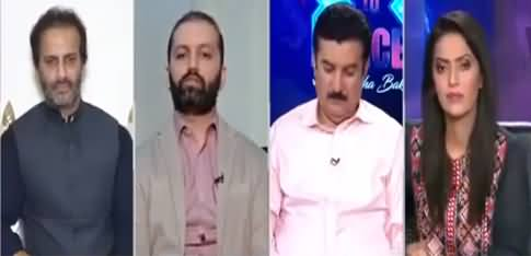 Face to Face (Electoral Reforms, Govt Vs Opposition) - 19th June 2021