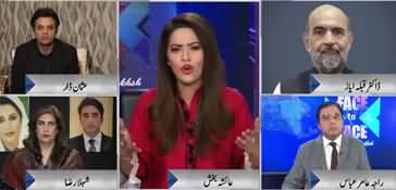 Face to Face (Fawad Chaudhry Criticism on Islamic Council) - 10th January 2020