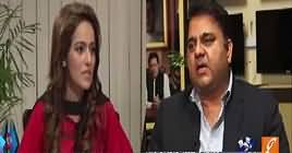 Face To Face (Fawad Chaudhry Exclusive Interview) – 12th October 2018