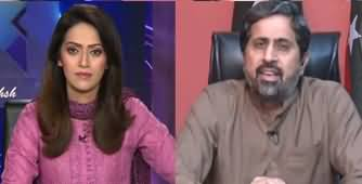 Face to Face (Fayaz Chohan Exclusive Interview) - 7th February 2020