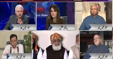 Face to Face (Fazlur Rehman Vs Govt) - 13th October 2019