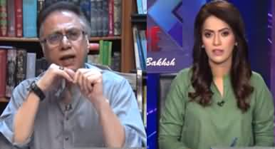 Face to Face (Hassan Nisar Exclusive Interview) - 15th August 2020