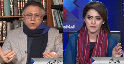 Face to Face (Hassan Nisar Exclusive Interview) - 23rd November 2019