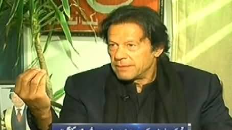 Face To Face (Imran Khan Exclusive Interview) - 23rd January 2014