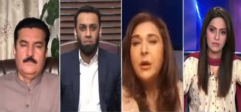 Face to Face (Is PMLN Changing Its Strategy?) - 24th April 2021