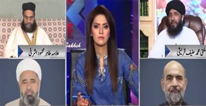 Face to Face (Kia Qurbani Karna Zarori Hai?) - 31st July 2020