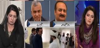Face to Face (London Se Lahore Plan) - 25th January 2020