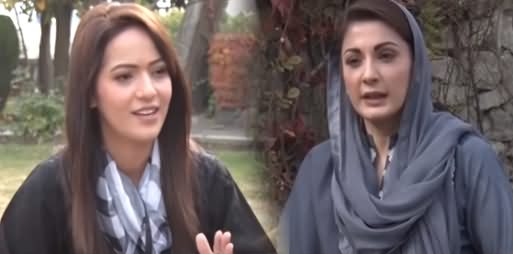 Face to Face (Maryam Nawaz Exclusive Interview) - 13th November 2020