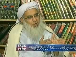 Face To Face (Maulana Abdul Aziz Interview) - 13th February 2014