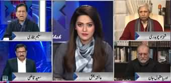 Face to Face (MQM Reservations, What Will PTI Govt Do?) - 12th January 2020