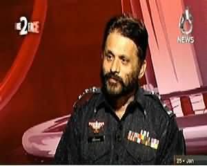 Face To Face (Muhammad Sarwar Commando Ki Daastan) – 25th January 2014