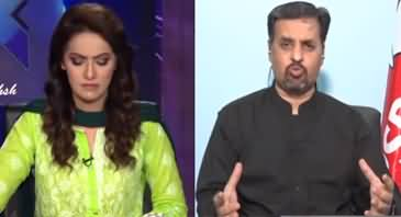 Face to Face (Mustafa Kamal Exclusive Interview) - 4th July 2020