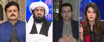 Face to Face (Nawaz Sharif Ki Deal Ki Khabrein) - 8th November 2019