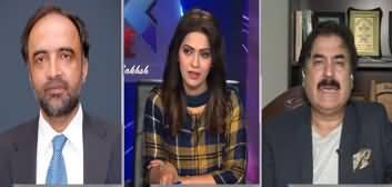Face to Face (Nawaz Sharif Ko Wapis Laane Ka Muamla) - 1st March 2020
