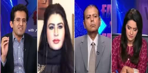 Face to Face (Nawaz Sharif Meets Hamdullah Mohib) - 24th July 2021