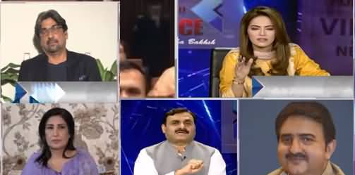 Face To Face (Pakistan Ki Maeeshat Kaise Bahal Hogi?) - 28th June 2019