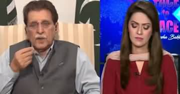 Face to Face (PM AJK Raja Farooq Haider Exclusive Interview) - 15th September 2019