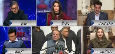 Face to Face (PMLN Mein Baghawat) - 13th March 2020