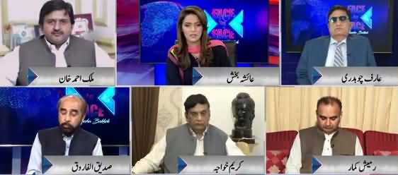 Face To Face (PMLN U-Turn on Chairman NAB Resignation Demand) - 25th May 2019