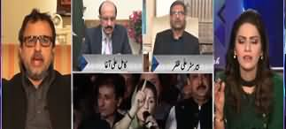 Face to Face (PMLQ Vs PTI, Maryam Nawaz ECL) - 8th February 2020