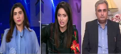 Face to Face (PPP Aur PMLN Mein Darar) - 27th March 2021