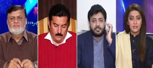 Face to Face (PTI Foreign Funding Case) - 16th January 2021