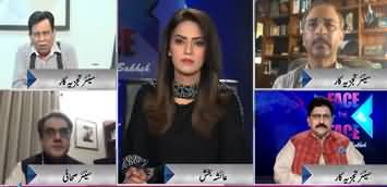 Face to Face (PTI Leaders Ki Sindh Hakumat Per Tanqeed) - 12th April 2020