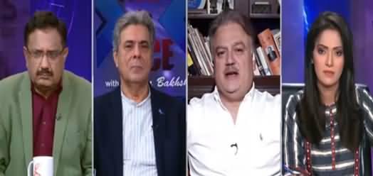 Face to Face (Punjab Mein Tabdeeliyun Ka Faisla) - 5th September 2021